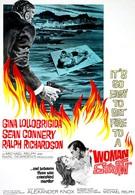 Соломенная женщина (1964)