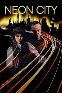 Постер фильма Неоновый город (1991)