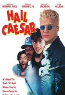 Аве, Цезарь (1994)