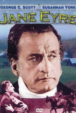 Постер фильма Джейн Эйр (1970)
