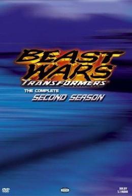 Постер фильма Трансформеры: Битвы зверей (1996)