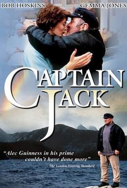Постер фильма Капитан Джек (1999)