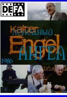 Холодный ангел (1986)