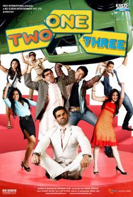 Постер фильма Один, другой, третий (2008)