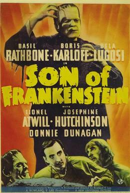 Постер фильма Сын Франкенштейна (1939)