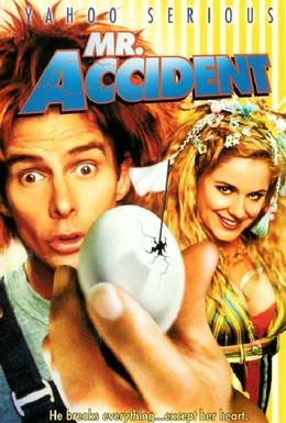 Постер фильма 33 несчастья (1999)