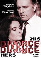 Его развод – ее развод (1973)