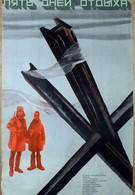 Пять дней отдыха (1969)