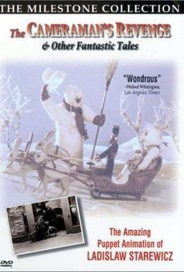 Постер фильма Бал чертей (1933)