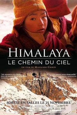 Постер фильма Гималаи, небесный путь (2008)