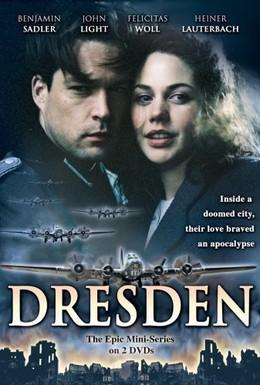 Постер фильма Дрезден (2006)