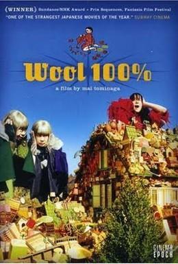 Постер фильма Шерсть 100% (2006)