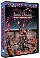 Кулак змеи буддиста дракона (1979)