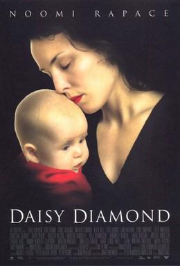 Постер фильма Дэйзи Бриллиант (2007)