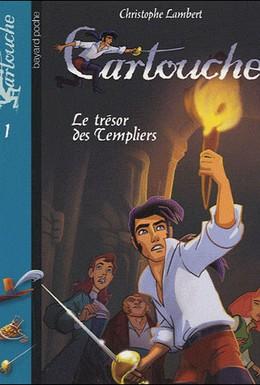 Постер фильма Картуш – уличный принц (2001)