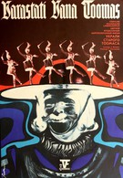 Украли старого Тоомаса (1970)