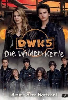 Постер фильма Дикая банда 5 (2008)