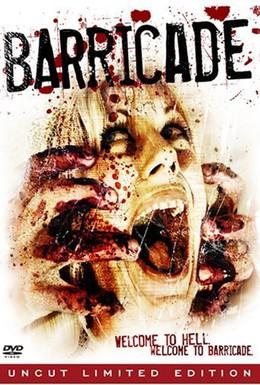 Постер фильма Баррикада (2007)
