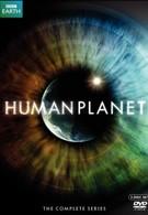 BBC: Планета людей (2011)