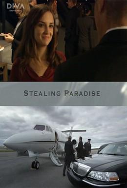Постер фильма Присвоенный рай (2011)