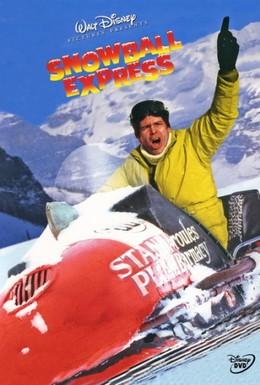 Постер фильма Экспресс снежок (1972)