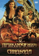 Приключения Синдбада (1996)