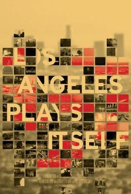 Постер фильма В роли самого себя – Лос-Анджелес (2003)