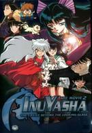 Инуяся 2 (2002)