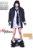 Мужчина?... Женщина! (2005)