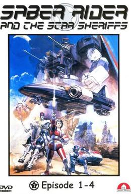 Постер фильма Космический рыцарь и звездные шерифы (1987)
