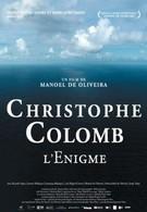 Христофор Колумб — загадка (2007)