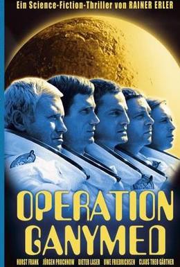 Постер фильма Операция Ганимед (1977)