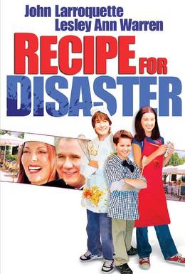 Постер фильма Рецепт катастрофы (2003)