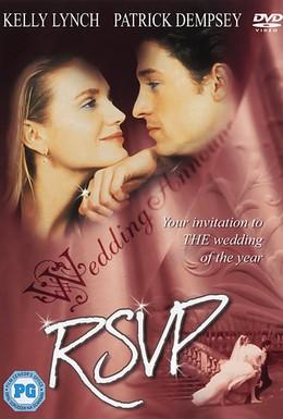 Постер фильма И в горе, и в радости (1993)
