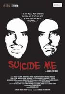 Самоубийство по заказу (2011)
