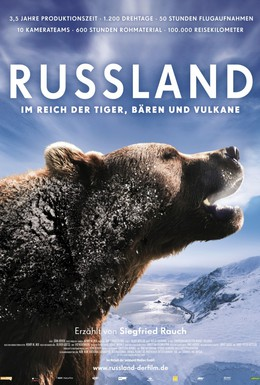 Постер фильма Россия - царство тигров, медведей и вулканов (2011)