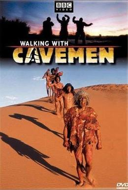 Постер фильма BBC: Прогулки с пещерным человеком (2003)