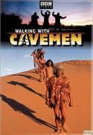 Прогулки с пещерным человеком (2003)