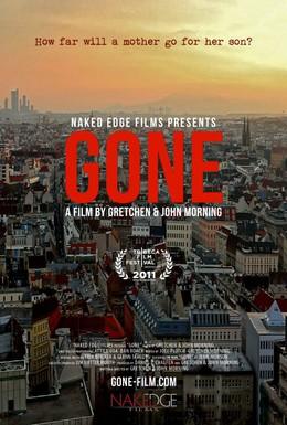Постер фильма Пропавший: Исчезновение Аэрина Гиллерна (2011)