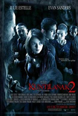 Постер фильма Клятва обреченных 2 (2007)