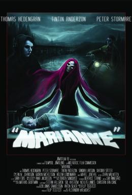 Постер фильма Марианна (2011)
