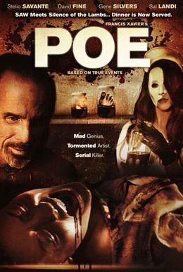Постер фильма По (2012)