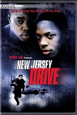 Постер фильма Дела в Нью-Джерси (1995)