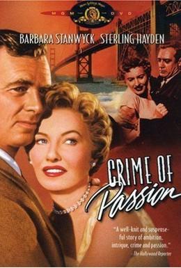 Постер фильма Преступление страсти (1957)