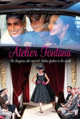 Постер фильма Ателье Фонтана – сестры моды (2011)