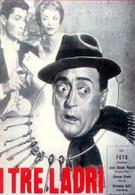 Три вора (1954)
