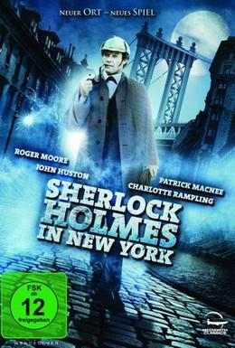 Постер фильма Шерлок Холмс в Нью-Йорке (1976)