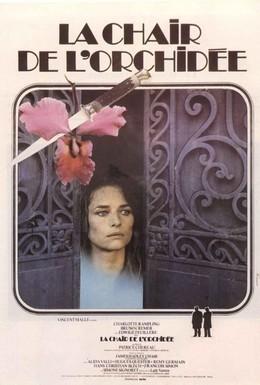 Постер фильма Плоть орхидеи (1975)