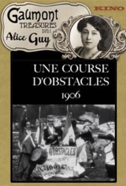 Постер фильма Бег с препятствиями (1906)