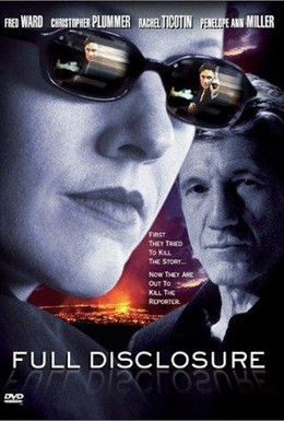 Постер фильма Полное разоблачение (2001)